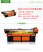 福建3D瓷砖背景墙打印机、UV打印机价格