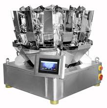 合肥天业智能装备有限公司TY-1A-M(P)10L1.6(2.5)10头1.6(2.5)升组合秤图片
