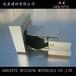 兰州橡胶嵌平型铝合金变形缝装置