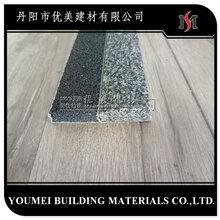 武汉U型铝合金楼梯防滑条价格