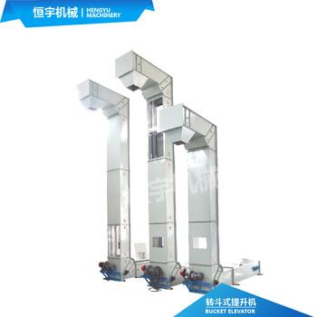 Z型斗式提升机化工粉末颗粒斗式上料机固体粉体物料垂直输送机