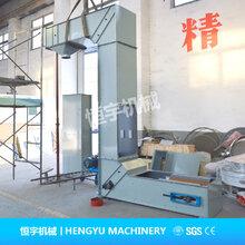 Z型斗提机炒货茶叶食品零破碎斗式上料机输送机图片