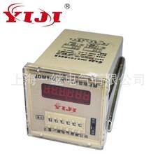 原装正品上海一继数显计数继电器电子式技术继电器JDM9-6LED显示