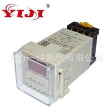 一继原装正品多规格继电器数显时间继电器JSS20-48AMSYJ48C