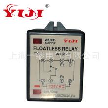 继电器液位继电器两组延时一组瞬动AFR-1AC220V