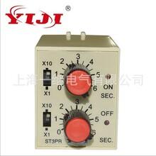 ST3PR系列电子式时间继电器JSZ3R多规格可供选择
