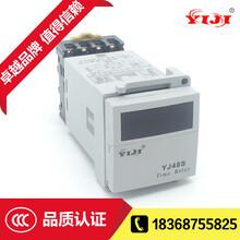 上海一继2组循环延时厂家直销时间继电器YJ48S-2ZDH48S-2ZAC220V