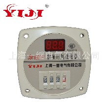 多功能数显时间继电器原装正品一继继电器999MJS11S(JSS1P1)