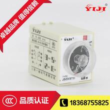 AC220V电子式时间继电器上海一继JSZ3AST3PA24V36V110V380V