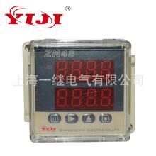一继智能数显计数器多功能计测器计米器累时器频率表ZN48AC220V