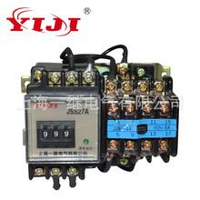 一继强大性能电子式时间继电器通用延时时间继电器JSS27A-口/1