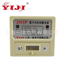 一继数字式时间继电器通电延时搅拌机专业控制器999MAC220V380V
