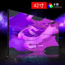 供应云南42寸高清工业级液晶拼接屏+DID3.5mm拼缝拼接屏