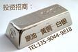 杭州3.0现货投资杭州3.0易货原油