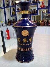 山东陶瓷酒瓶生产价格