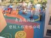 幼儿园塑胶地面EPDM塑胶跑道