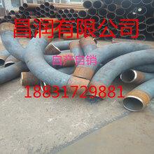 河北管件厂家生产弯头弯管三通质保价优图纸定做