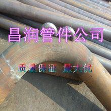 河北沧州昌润管件厂家生产直销弯头弯管三通质保价优
