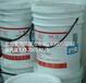 北京復盛空壓機專用油復盛高級冷卻液
