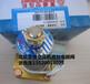 供應北京復盛螺桿空壓機泄放電磁閥