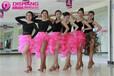 拉丁舞-小班制授课-昆明缔尚舞蹈
