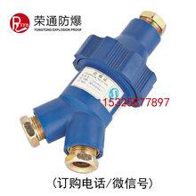 荣通CHL-4矿用本安电路用电缆连接器2/3通矿用本安连接器图片