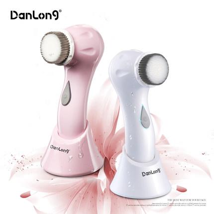 丹龙洁面仪X6充电洗脸仪洗脸器毛孔清洁器电动美容仪洗脸机洗面机