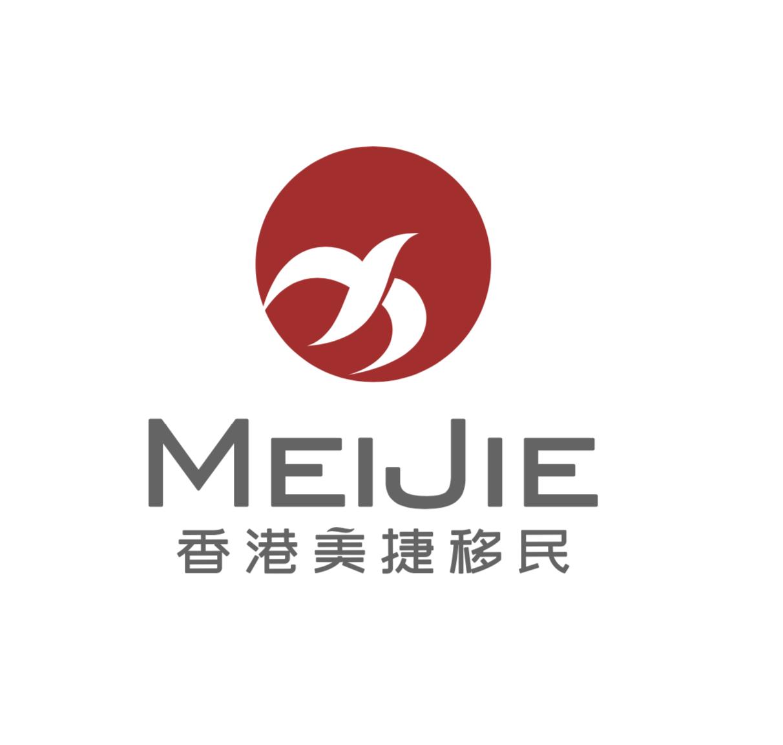 香港各移民项目办理费用及周期