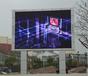 天津LED顯示大屏——云象科技提供全彩顯示屏整體解決方案