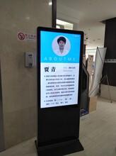 天津广告机——云象科技49寸单机版广告机/落地式广告机,入驻南开某医院