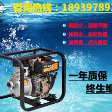 2寸柴油自吸水泵报价图片