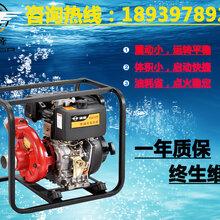 3寸柴油高压自吸水泵报价图片