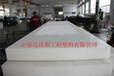 造纸机配件吸水箱面板专业生产厂家