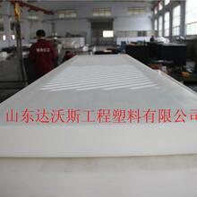 造纸机配件吸水箱面板专业生产厂家图片