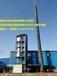气动乳化脱硫塔烧结机脱硫塔1380型