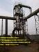 气动乳化脱硫塔锅炉脱硫塔21530型