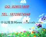 长江铜一吨手续费是多少——上海长江联合
