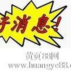 廣電證申請,上海廣電證,廣播電視節目,上海廣電資質