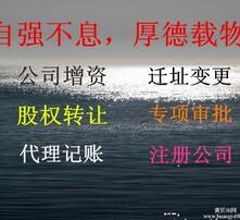 上海演出经纪,上海营业性演出,演出经纪机构,上海文艺表演图片