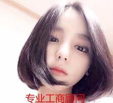 营业性演出许可,上海演出经纪机构,上海文艺表演团体,上海营业性演出图片