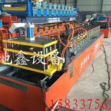 500型扣板设备全自动大方板设备大方板压瓦机厂家