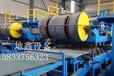 聚苯乙烯生产线厂家销售复合板设备多用冷弯机械设备