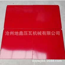不停机切断大方板设备500大方板压瓦机发往甘肃庆阳