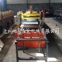 彩钢压瓦机厂供应500型扣板设备大方板压瓦机门头扣板机