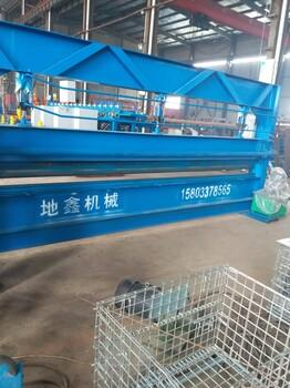 地鑫供應4米剪板機液壓裁板機鐵皮折彎機