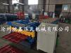 35-205-820型琉璃瓦設備全自動琉璃瓦壓型機