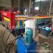 車廂瓦楞板設備成型機車廂板壓瓦機集裝廂板機