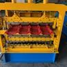 三层压瓦机全自动三层彩钢瓦机械彩钢瓦设备