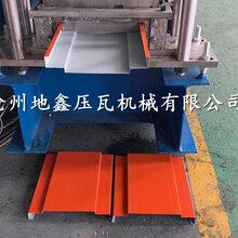 115-230型号门框机津巴布韦客户订购辊压成型门框机设备