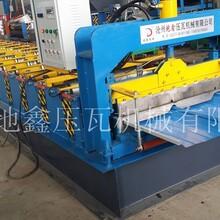 角弛壓瓦機設備彩鋼瓦機器地鑫壓瓦機全自動壓瓦機圖片